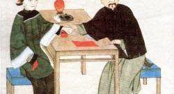 La Medicina Tradicional China: introducción para conocerla