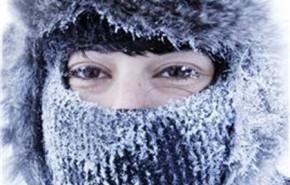 Cuidados frío
