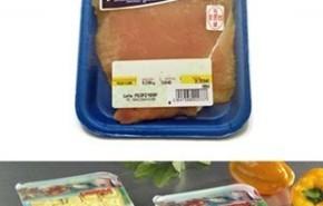 Sensor envases | detecta alimentos caducados