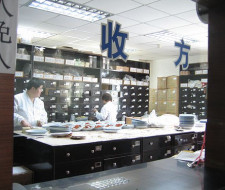 Tratamientos de la medicina china, para las enfermedades de la piel