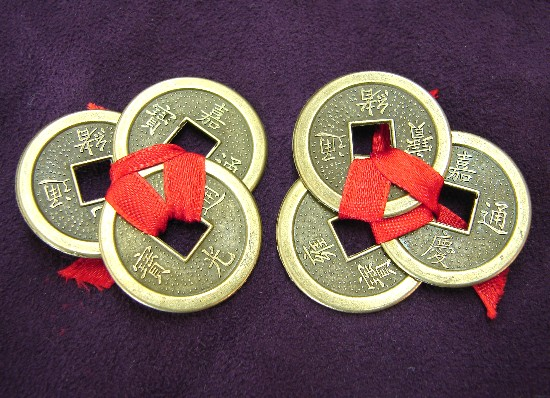 Las monedas chinas feng shui for El arte del feng shui