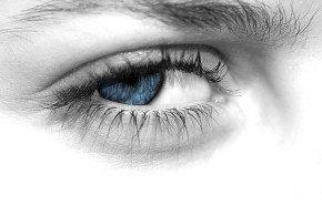 """Cuando nuestra vista se cansa, """"Astenopía"""""""